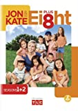 Jon & Kate Plus Ei8ht, Seasons 1 + 2