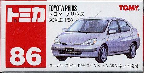 トミカ (箱) No.86 トヨタ プリウス