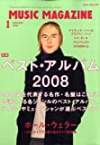 MUSIC MAGAZINE (ミュージックマガジン) 2009年 01月号 [雑誌]