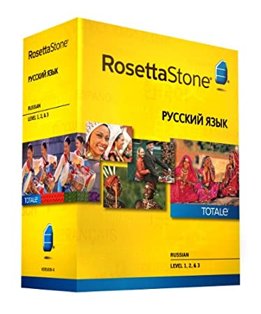 Rosetta Stone Russian Level 1-3 Set