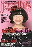 jazz Life (ジャズライフ) 2010年 07月号 [雑誌]