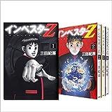 インベスターZ コミック 1-11巻セット (モーニング KC)