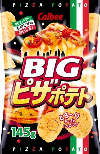 カルビー BIGサイズ ピザポテト 145g×12個