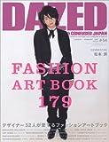 Dazed & confused Japan (54)