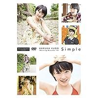 Simple [DVD]