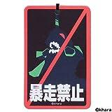 カーメイト(CARMATE) 数量限定生産 レア物 吊下げ芳香剤 ヱヴァンゲリオン AF 第2弾 暴走禁止 ブラック マリンスカッシュ H112