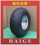 HAIGE 四輪バギー ATV シルバーホイール付タイヤ 6インチ 145/70-6 HG-TH013 D