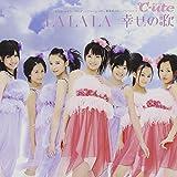 LALALA 幸せの歌(初回生産限定盤)(DVD付)