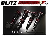 BLITZ(ブリッツ) DAMPER ZZ-R(ダンパーダブルゼットアール) 車高調 全長調整式 減衰力32段調整 HARRIER AVU65W 92328