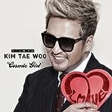 キム・テウ Mini Album - T-Love (韓国盤)