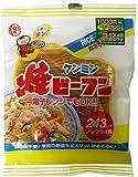 ケンミン 即席焼ビーフン 70g (5入り)
