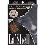 La'Shell メンズフェイスマスク HARD 003 7枚入り