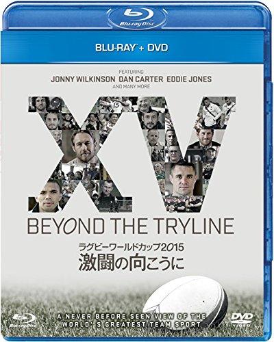 ラグビーワールドカップ2015 激闘の向こうに ブルーレイ+DV...[Blu-ray/ブルーレイ]