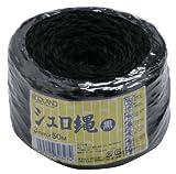 タカショー 棕梠縄(シュロナワ)エコランド 3mmX50m 黒