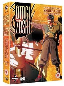Otogi Zoshi - Complete Series 1 [7 DVD Box Set] [UK Import]