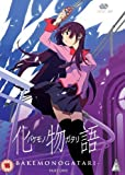 Bakemonogatari: Part 1 [DVD]