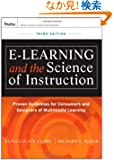 e-Learning and the Science of Instruction: Proven Guidelines for Consumers and Designers of Multimedia Learning (Essential...