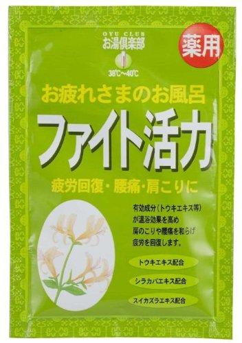 五洲薬品 薬用入浴剤 ファイト活力 25g×30包