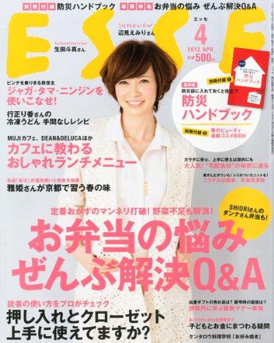 ESSE (エッセ) 2012年 04月号 [雑誌]