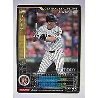 BBH1追加 黒カード シーツ(阪神)