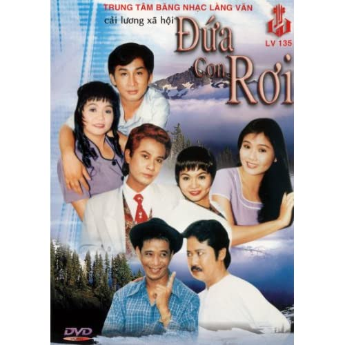 Cai Luong Dua Con Roi Chi Linh, Ngoc Huyen, Thanh Ngan