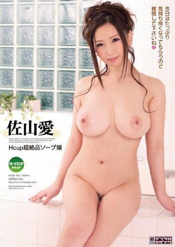Hcup超絶品ソープ嬢 佐山愛 ムーディーズ [DVD]