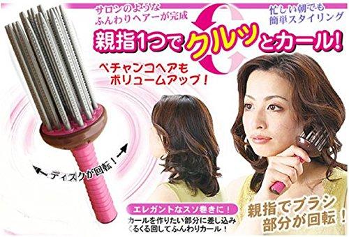 FUNMAKE 簡単エア巻き スタイリングブラシ エアリーカール スタイラー ミディアム + 前髪とめーる 2点セット