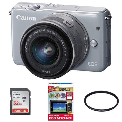 Canon ミラーレス一眼カメラ EOS M10 レンズキット(グレー) EF-M15-45mm F3.5-6.3 IS STM 付属 + SanDisk Ultra SDHCカード UHS-I Class10 32GB 他2点セット