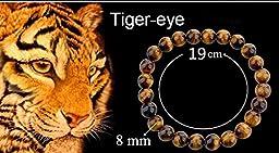 8mm Round gemstone tiger eye stone beads strand 15\