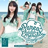 パレオはエメラルド Pareo adalah emerald ~ Pareo wa emerald Regular Version CD+DVD 生写真
