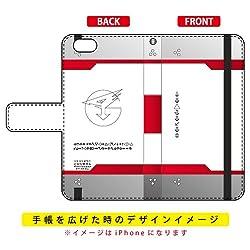[iPhone 6/Apple専用] スマートフォンケース ガッチャマンクラウズインサイト(GC_insight)シリーズ 手帳型スマートフォンケース 「NOTE-design hajime(一ノ瀬はじめ)」 3APIP6-IJTC-401-SB63
