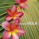 決定盤!!「スタンダード HULA」ベスト