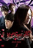いばらの花 DVD-BOX1