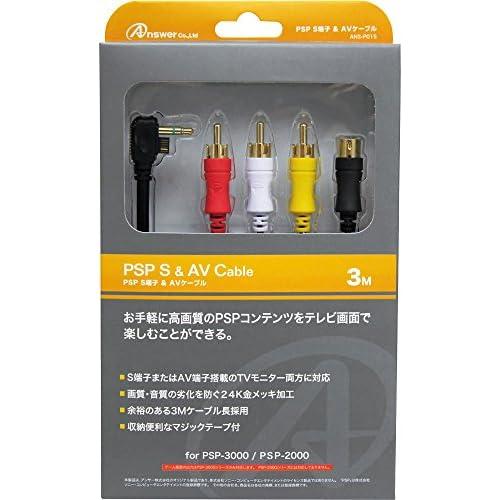 PSP-3000用接続ケーブル『PSP S端子&AVケーブル 3M』