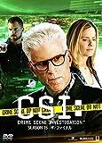 CSI:科学捜査班 シーズン15 ザ・ファイナル コンプリートDVD BOX-2[DVD]