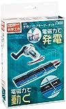 【科学工作】電気・磁気 手作りリニアモーターキット