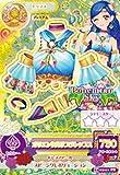 アイカツ! 2014シリーズ 第2弾 1402-21 オリエンタルリブラトップス/プレミアムレア