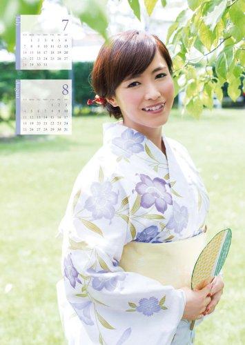 杉崎美香 2013カレンダー