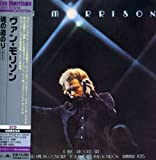 echange, troc Van Morrison - It's Too Late to Stop Now (Mlps) (Shm)