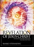 img - for By Ranko Stefanovic Revelation of Jesus Christ: Commentary on the Book of Revelation (2e) book / textbook / text book