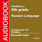Russian Language for 9th grade | L. Panfilova