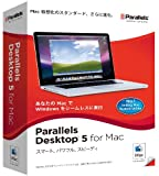 Parallels Desktop 5.0 For Mac
