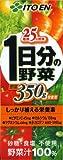(お徳用ボックス) 伊藤園 1日分の野菜 200ml×24本