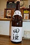 田酒 特別純米酒1800ml 西田酒造