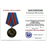 In Memory of the 1500th Anniversary of Kiev Ussr Russian Military Medal Lenin