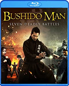 Bushido Man: Seven Deadly Battles [Blu-ray]