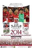 2014 Jリーグオフィシャルトレーディングカード チームエディション・メモラビリア 浦和レッズ BOX