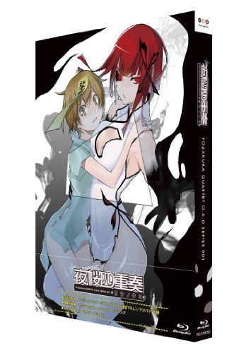 夜桜四重奏-ホシノウミ- [Blu-ray]