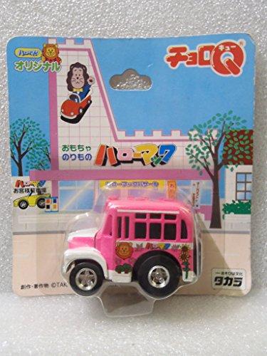 チョロQ おもちゃの ハローマック オリジナルバス タカラ