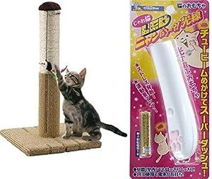 (セット品)マルカン どこでもツメとぎタワーS 猫用CT-265 & ドギーマン じゃれ猫 LEDにゃんだろー光線